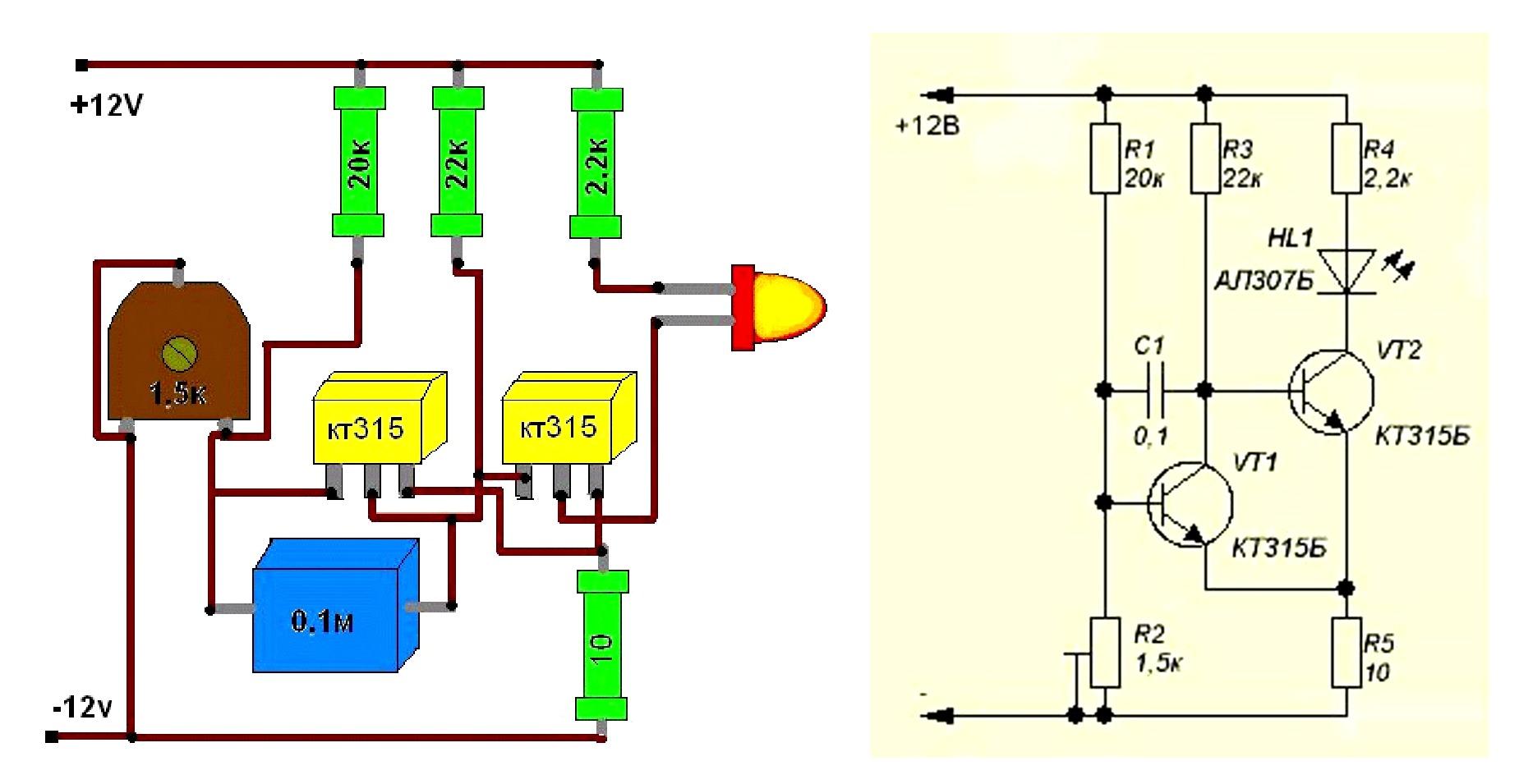 Схема индикатор зарядка